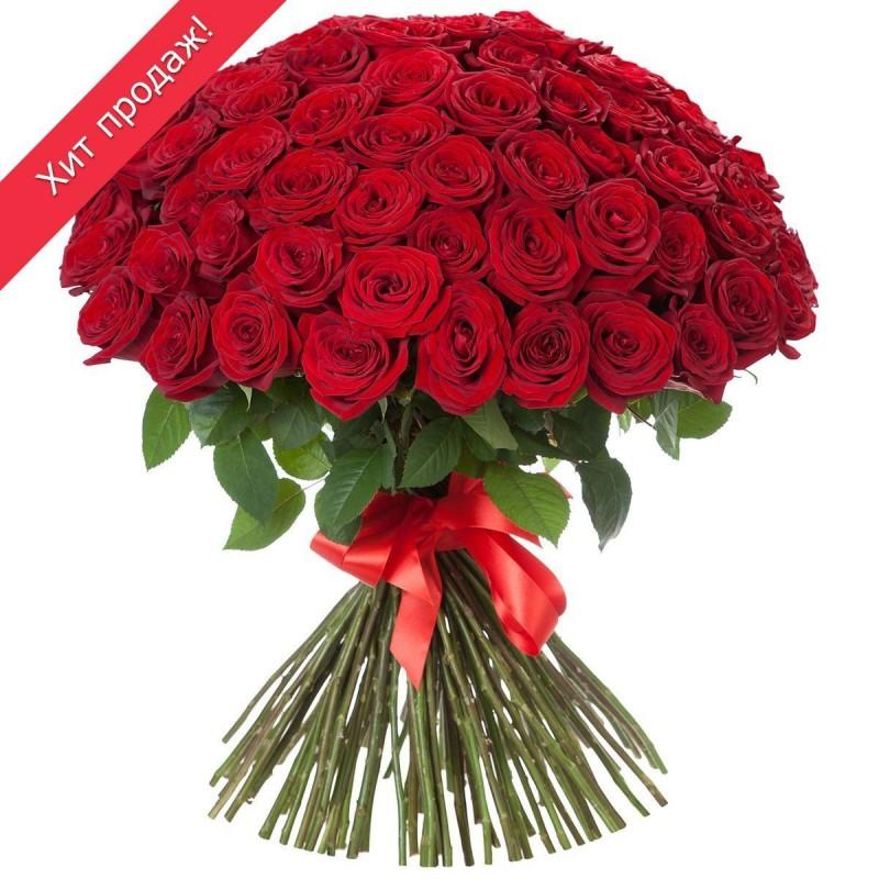 """Букет из 101 розы """" Царский подарок"""""""